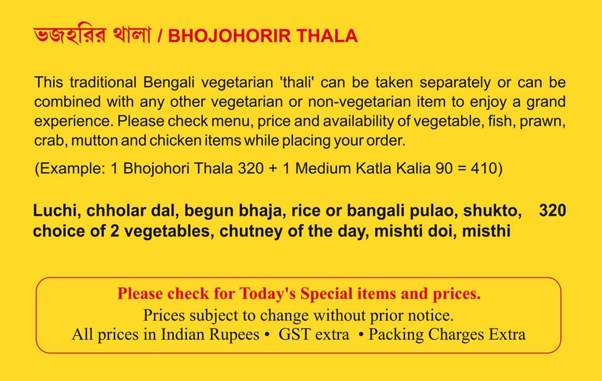 Bhojohori Manna | Menu for Kolkata