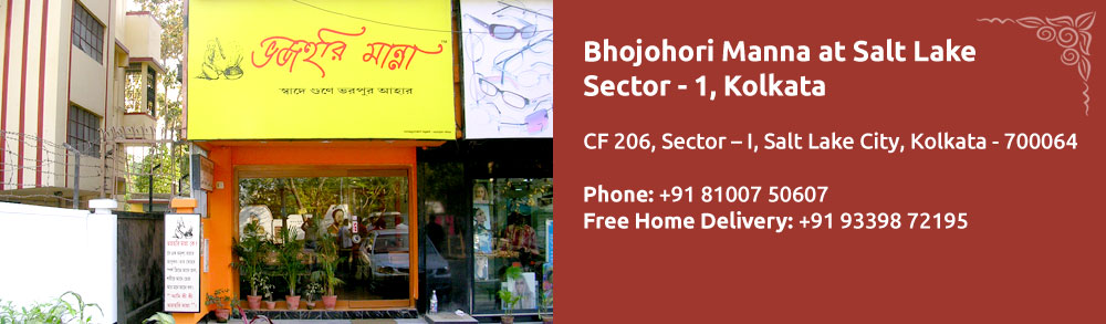 Bhojohori Manna   Home