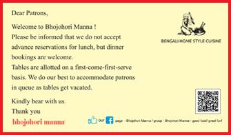 Bhojohori Manna | Home